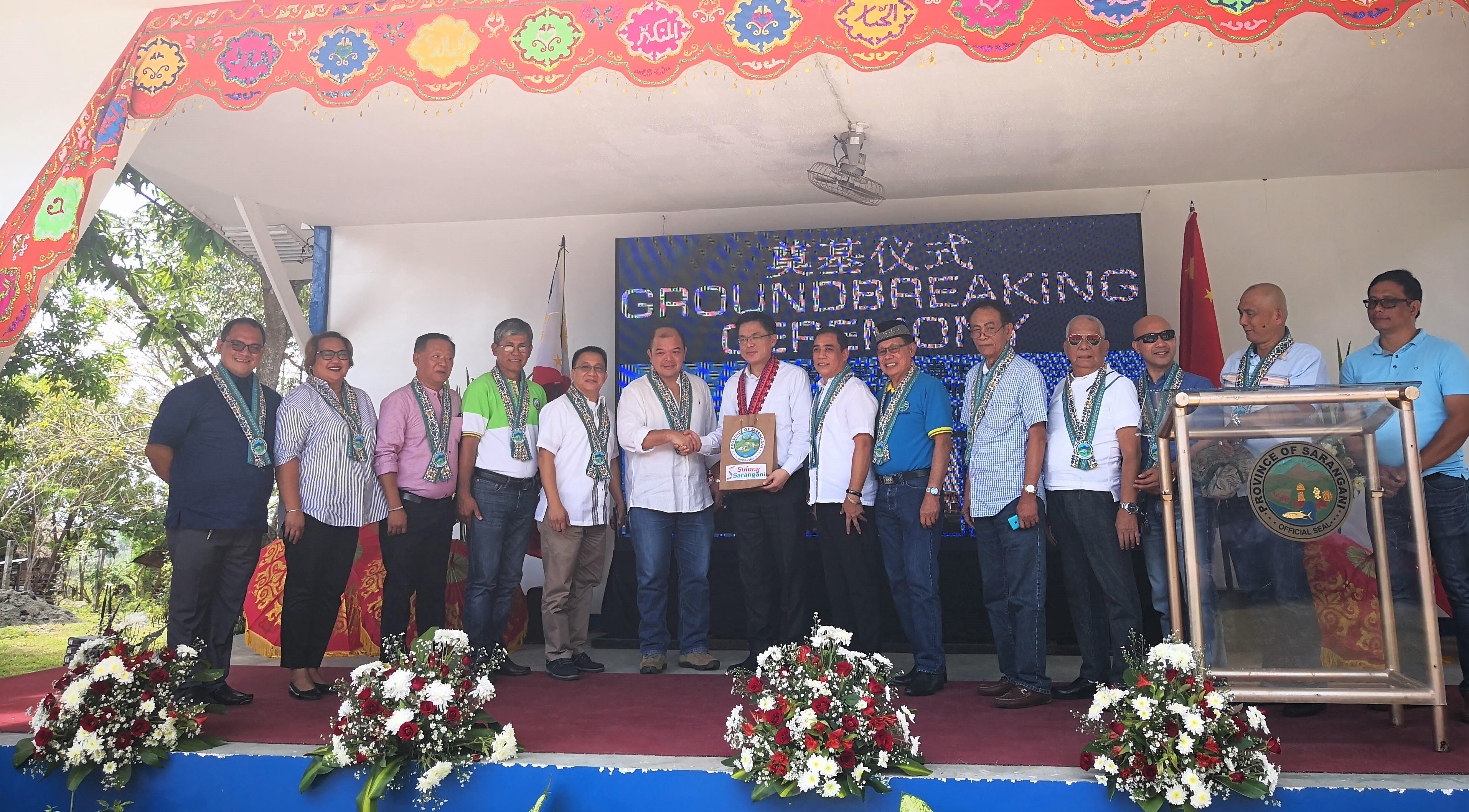 The Chinese Embassy and PH's DOH hold the Groundbreaking Ceremony of Grant-Aid Dangerous Drugs Abuse Treatment and Rehabilitation Center