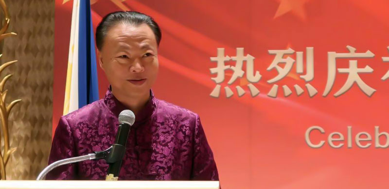 Amb. ZHAO Jianhua's Speech at the Reception in Celebrating the 92nd Anniversary of PLA Founding