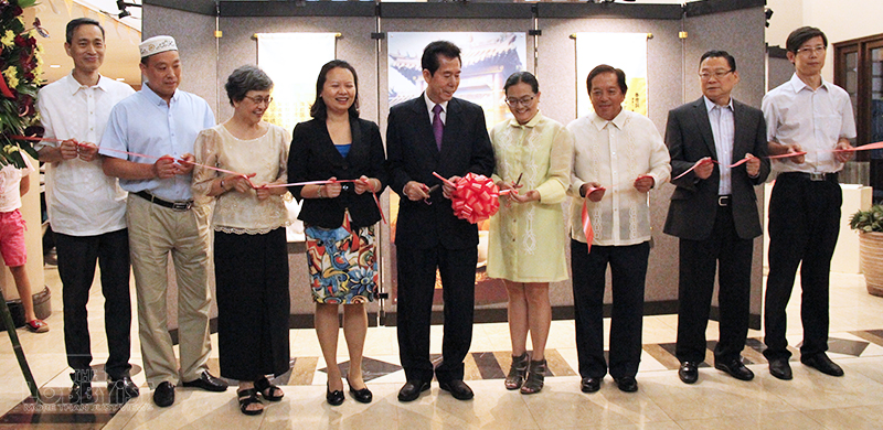 Strengthening the ties that binds: Celebrating Philippine-China Friendship Since 1417